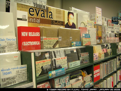 initial /evala in Tower Record shinjuku