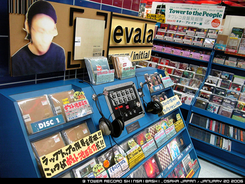 initial /evala in Tower Record shinsaibashi