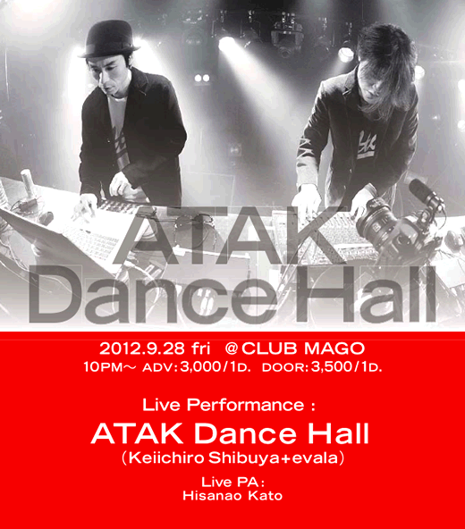 ATAK Dance Hall @ Nagoya