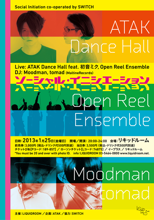 ATAK Dance Hall feat.初音ミク
